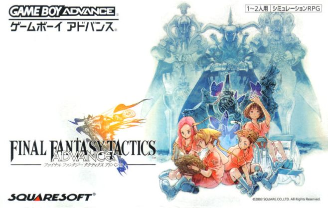 181456-final-fantasy-tactics-advance-game-boy-advance-front-cover