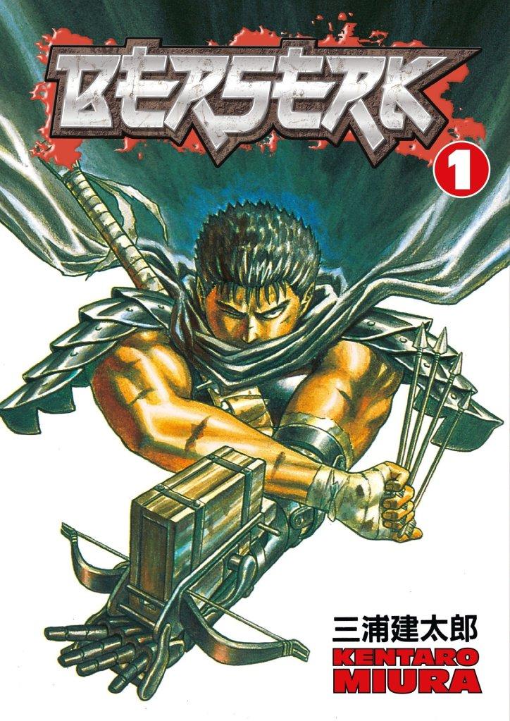 Berserk manga volume 1 cover
